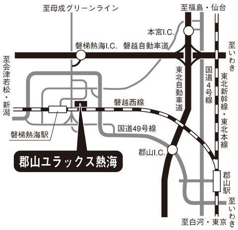 【授業料無料で資格取得】福島県 ハローワーク 職 …